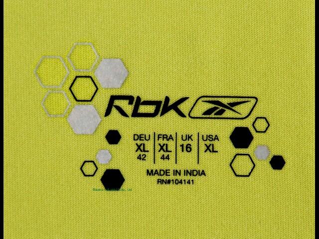 ht-060-rubber-print.jpg